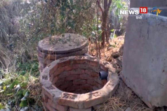 राजगीर : शौचालय निर्माण में गड़बड़ी, टॉयलेट बनाए बिना हो गया पैसों का भुगतान