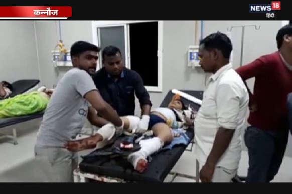 VIDEO : कन्नौज में सड़क हादसा, युवक की मौत, 10 घायल