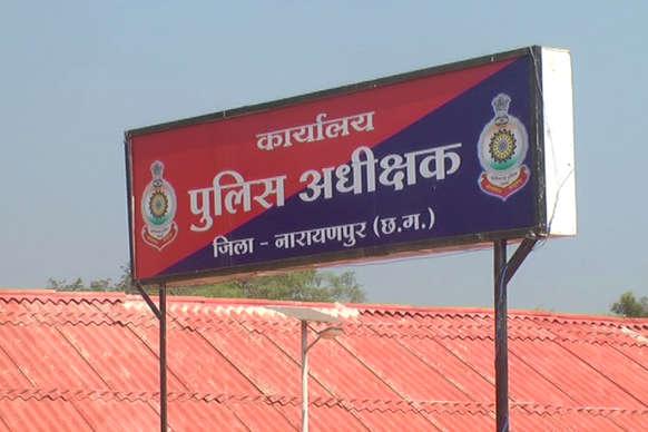 सर्व आदिवासी समाज ने नारायणपुर एसपी का किया विरोध,बताई ये वजह