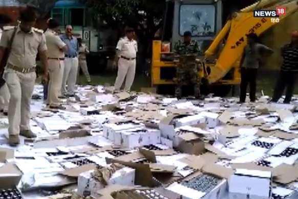 VIDEO-सहरसा में उत्पाद विभाग ने 2964 लीटर विदेशी शराब किया नष्ट