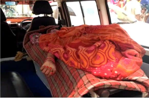 बीकानेर में महिला की धारदार हथियार से हत्या, आरोपी हुआ फरार