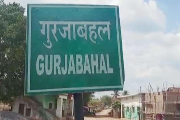 खबर का असर: छत्तीसगढ़-ओडिशा के बीच हुए जमीन विवाद पर कार्रवाई शुरू