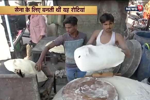 केवल एक मांडा रोटी पूरे परिवार का पेट भरती है