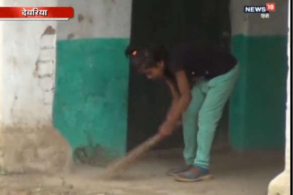 देवरिया: पढ़ने की जगह इस स्कूल में सफाई करते हैं बच्चे