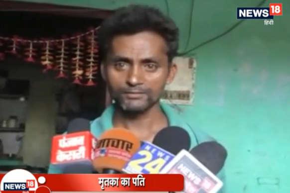 सहारनपुरः दो मासूमों के साथ मां ने खाया जहर, तीनों की दर्दनाक मौत