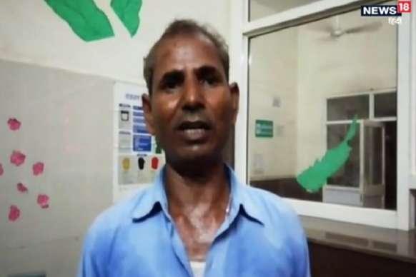 VIDEO: पत्नी ने ससुराल जाने से किया इनकार, युवक ने खुद को लगाई आग