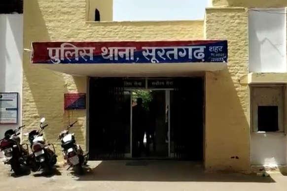 श्रीगंगानगर में पति ने ईंट से ताबड़तोड़ वारकर पत्नी को मार डाला