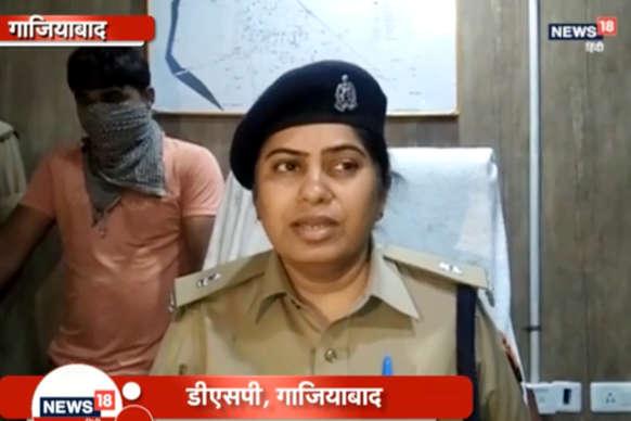 गाजियाबादः चाकू घोंपकर गर्भवती पत्नी की हत्या करने वाला आरोपी पति गिरफ्तार