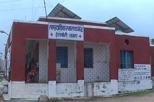 सोलर लाइट से रौशन हुआ अस्पताल, जिले का पहला हॉस्पिटल जहां रहता है 24 घंटे बिजली