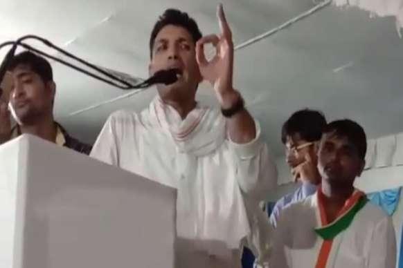 VIDEO : कांग्रेस के इस नेता ने कहा...'तुम' खाओ राम की सौगंध