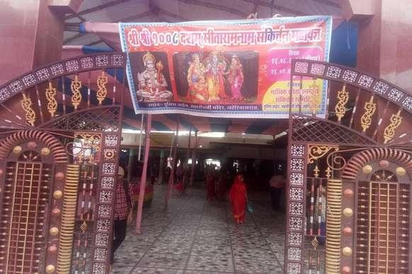 बजरंगबली को भोग लगाने के लिये बिहार के इस शहर में भक्तों ने बनवाया 10 टन का लड्डू