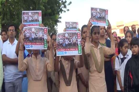 शाहपुरा में  'रन फॉर वोट' से मतदान के लिए किया प्रेरित