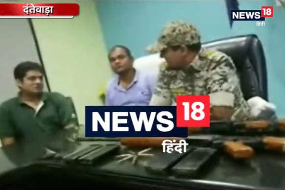 VIDEO: वर्दी वाले नक्सली ने बताया कैसे करता था हथियारों की चोरी