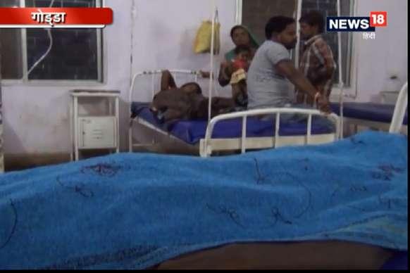 VIDEO: विचाराधीन कैदी की मौत, 10 घंटे मरीजों के बीच पड़ा रहा शव