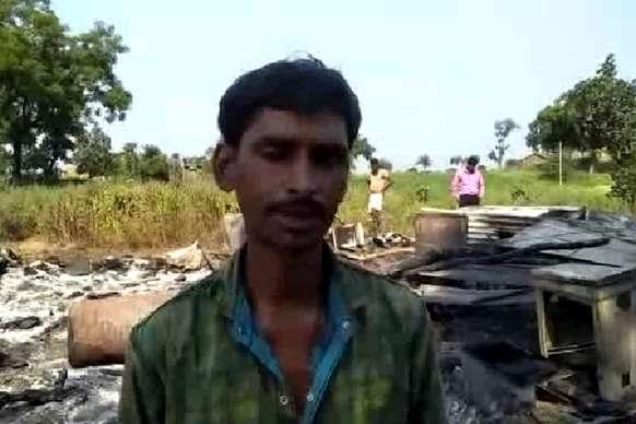VIDEO: आदिवासी के मकान में लगी आग में सब कुछ खाक