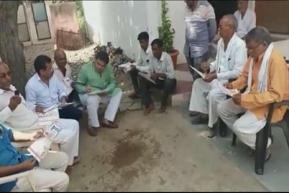 कांग्रेस के वचन पत्र पर BJP ने जताई आपत्ति, चुनाव आयोग में करेंगे शिकायत