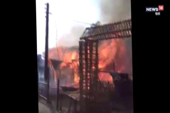 आग लगने से लाखों का सामान जलकर खाक