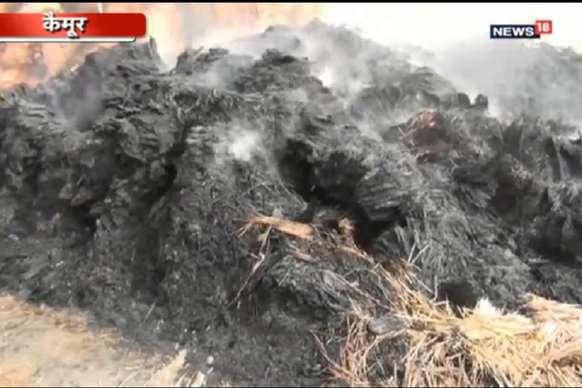 खलिहान में लगी भीषण आग, लाखों की फसल जलकर राख