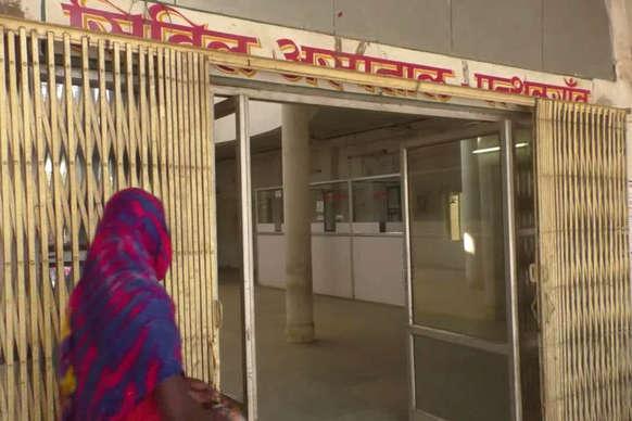 जशपुर: इस अस्पताल में भर्ती मरीजों की चोरी हो जाती है बाइक