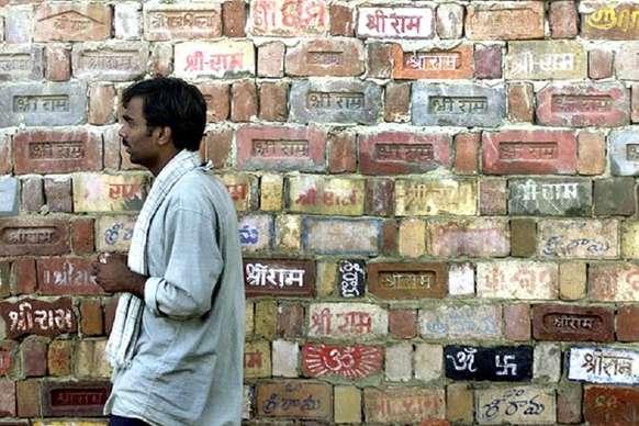 चौपाल: अयोध्या को 'डिस्प्यूटेड साइट' कहने पर भड़के राकेश सिन्हा, कहा- मक्का को कहकर दिखाओ