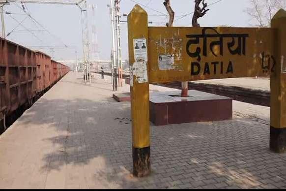 VIDEO: दतिया रेलवे स्टेशन पर मूलभूत सुविधाओं का अभाव, यात्री परेशान
