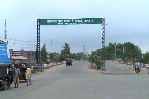 लोकसभा चुनाव 2019: NDA के सामने है बिहार के 'चितौड़गढ़' में जीत का हैट्रिक लगाने की चुनौती