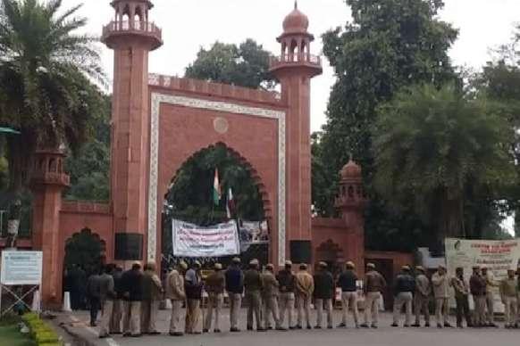 एएमयू छात्रों का बयान, देशद्रोह के झूठे मुकदमे में फंसाना चाहती है पुलिस