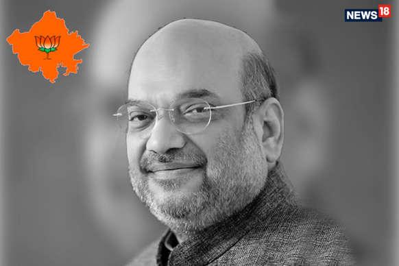 विधानसभा चुनाव में हार के बाद आज पहली बार राजस्थान आएंगे BJP अध्यक्ष अमित शाह