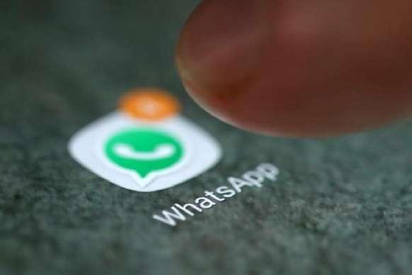 WhatsApp में आया बग, बिना Face और Touch ID के खुल रहा है ऐप