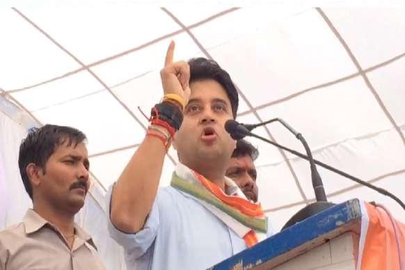 सिंधिया का PM मोदी पर तंज, कहा- इनकी चौकीदारी में मेहुल, माल्या ने की चोरी