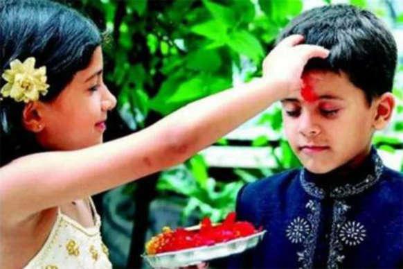 Bhai Dooj 2019: आज है भाई दूज, जानिए क्यों मनाया जाता है यह त्योहार