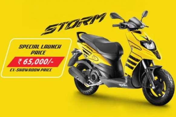 Aprilia Storm 125 भारत में लॉन्च, जानें कीमत और फीचर