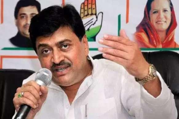 महाराष्ट्र कांग्रेस के अध्यक्ष पद से अशोक चव्हाण का इस्तीफा