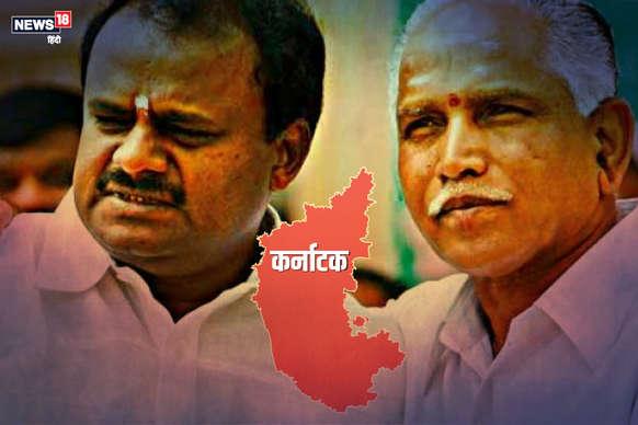 News18-Ipsos एग्ज़िट पोल: कर्नाटक में बाज़ी भाजपा के नाम, देखें यूपीए को कितनी सीटों का नुकसान
