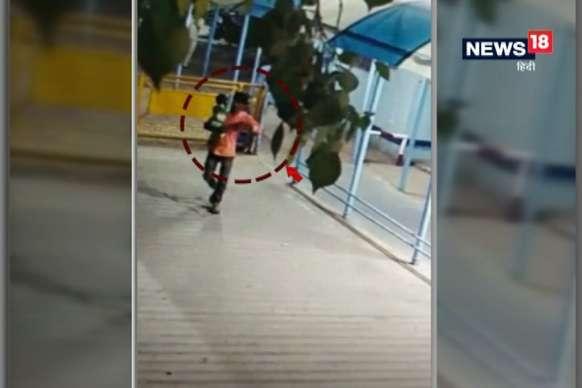बच्चा ले जाते आरोपी CCTV में कैद, सुरक्षा की खुली पोल