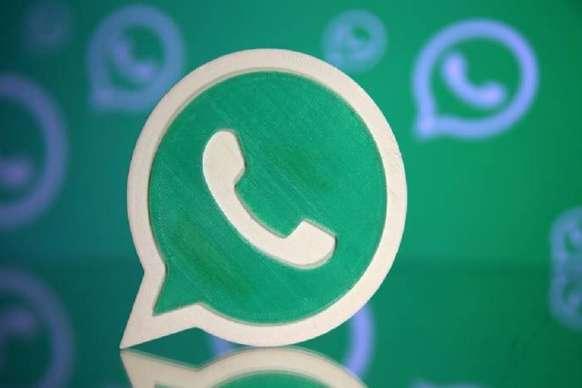 WhatsApp मीडिया डाउनलोड करने में आ रहा एरर तो करें ये उपाय