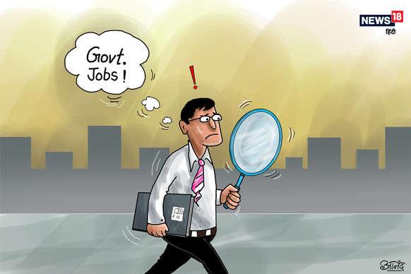 Govt Teacher Job: 2561 गेस्ट टीचर्स होंगे भर्ती, पढ़ें डिटेल