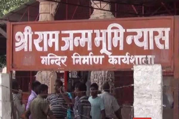 राम मंदिर के लिए क्या है बीजेपी की रणनीति?