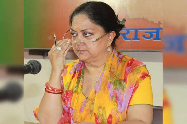 राजस्थान सरकार के इस बिल पर आखिर क्यों मचा बवाल?