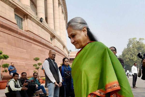 NEWS BLOG- ममता का दामन थाम राज्यसभा जाएंगी जया बच्चन!