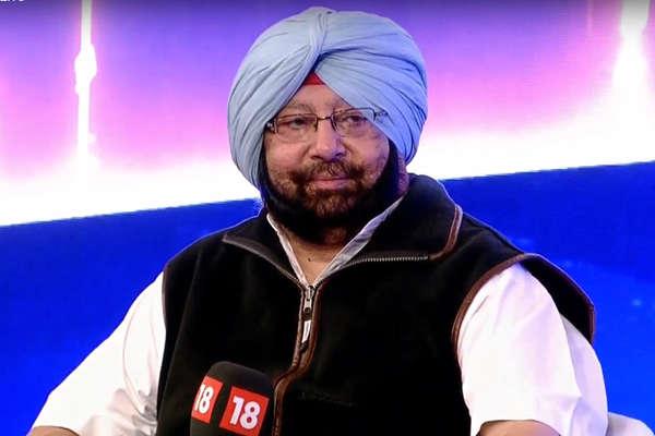News18 Rising India: पंजाब में नया ठिकाना ढूंढ रहे हैं AAP विधायक- अमरिंदर सिंह