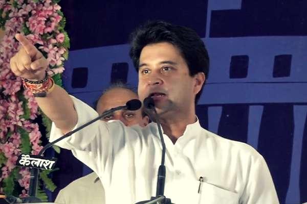 मालवा बना बड़ा चुनावी अखाड़ा, सिंधिया को मैदान में उतारने की तैयारी में कांग्रेस!