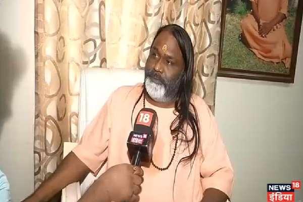 VIDEO-  मेरे खिलाफ सचिन जैन, नवीन गुप्ता ने साजिश की: दाती महाराज