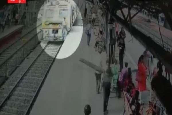 मुंबईः लोकल ट्रेन के आगे कूदकर युवक ने दी जान, दिल दहला देगा यह VIDEO
