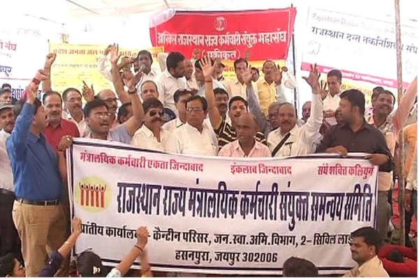 सरकारी मुलाजिमों ने बढ़ाईं सरकार की मुश्किलें, डेढ़ दर्जन से ज्यादा संगठन सड़कों पर
