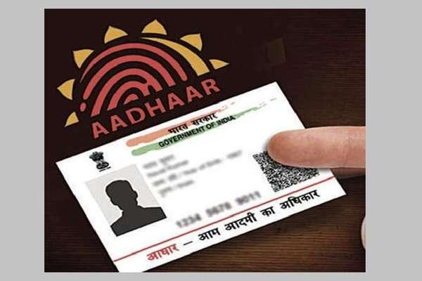 UIDAI की चेतावनी! आपके पास है ये वाला Aadhaar कार्ड तो हो जाए सावधान