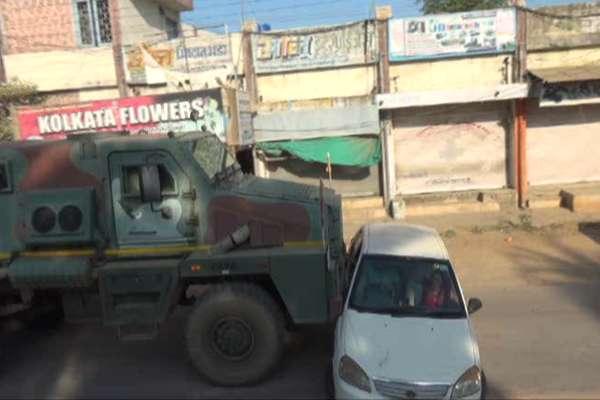 VIDEO:..जब फ्लैग मार्च पर निकले एंटीलैंड माईन वाहन से टकराई कार