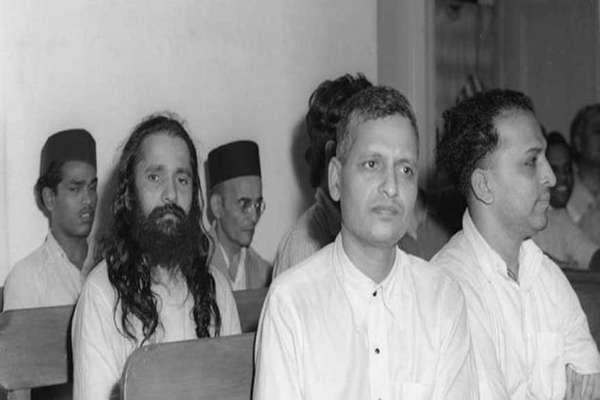गोली मारने से पहले नाथूराम ने गांधीजी को क्यों किया था प्रणाम?