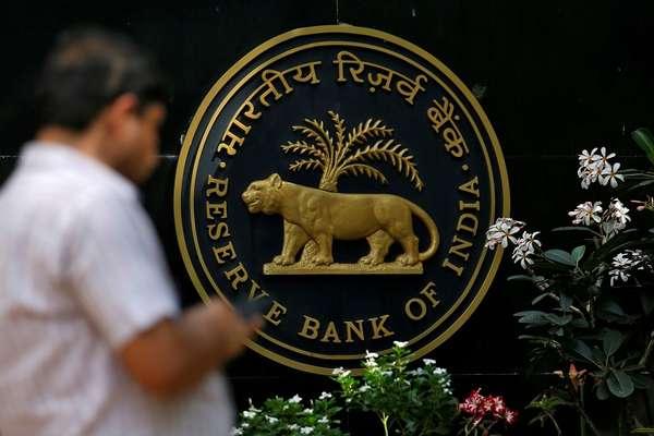 RBI की 9 घंटे मैराथन बैठक, नई MSME स्कीम पर राजी, कैश रिजर्व पर बनेगी समिति