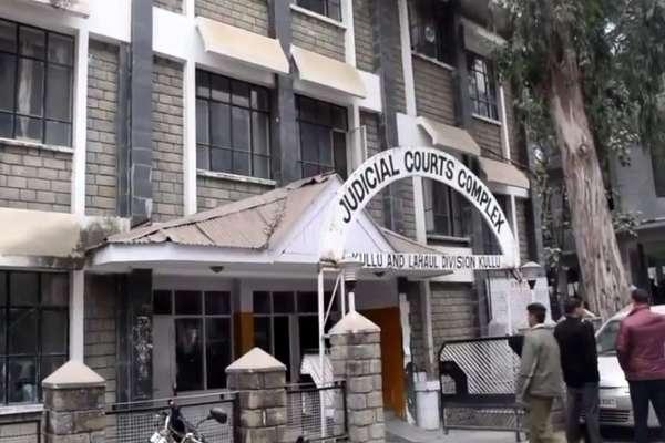 कुल्लू कोर्ट: चरस तस्कर को 4 साल की कठोर कारावास के साथ 30 हजार रुपए का जुर्माना